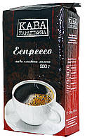 "Кофе молотый ""Кава Характерна"" ""Еспрессо"" 250г., фото 1"