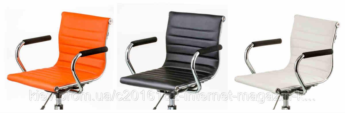 Барное кресло для кафе, бара. арт-кухни BAR plate