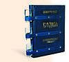 """Книга """"Горілка відома і невідома XIV-XX століття"""""""