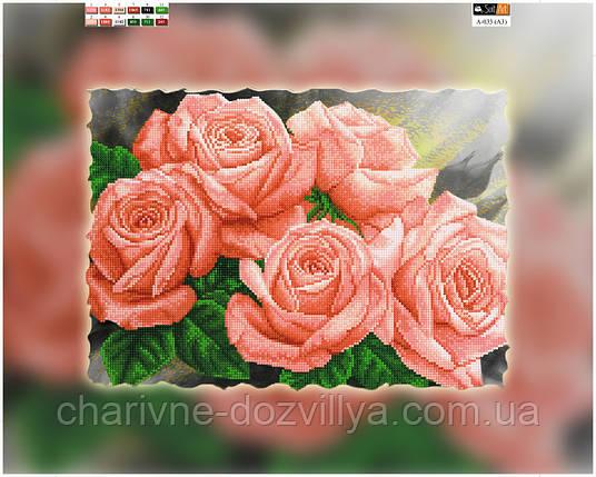 """Схема вышивки для начинающих на подрамнике (холст) """"Букет коралловых роз"""", фото 2"""