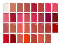 JUST LipGloss Губная помада 1J (32мм*21мм) 1.5г (запаска) магнит (-30%)  т.292