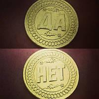 Монета выбора Да / Нет