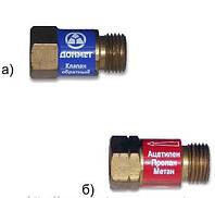 Клапан обратный «ДОНМЕТ» ОБК кислородный М16х1,5 на резак