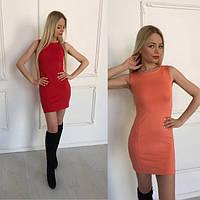 Облегающее платье в расцветке р-40390