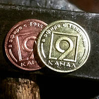 Монеты с логотипом