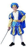 Детский карнавальный костюм для мальчиков Принц, р.110-140