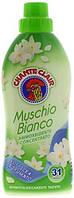 Смягчитель д/ткани конц. - Chante Clair Ammorbidentee Muschio Bianco 625 ml /31/