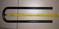 Стремянка рессоры прицепа 2ПТС-4 (М16х2,0x72 L-320мм) -стандартная