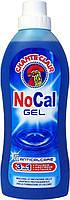Гель-антикальк д/стиральных машин - Chante Clair No Cal Gel, 750 ml