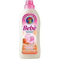Гель для стирки детской ткани - Chante Clair Bebe Detersivo Delicato Camomilla, 750 ml.
