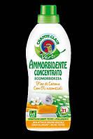 Смягчитель д/ткани конц. - Chante Clair Ammorbidentee Vert Fiory di Cotone 625 ml /31/