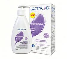Средство для интимной гигиены Успокаивающий (с дозатором) Lactacyd 200 мл.
