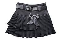 Школьная юбка тройная плессированная