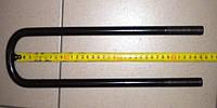 Стремянка рессоры прицепа 2ПТС-4- удлиненная (М16х2,0 L-350мм)