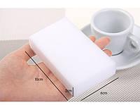 Арт. Губка меламиновая для чистки разных поверхностей Nano sponge 10x6x2cm