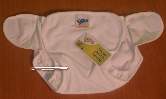 Подгузники детские многоразовые ХККО р.S 5-8 кг