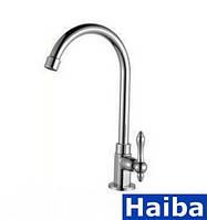 Смеситель на одну воду HAIBA MONO-04
