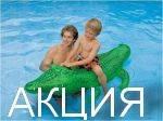 58546 Крокодил надувная игрушка детская — Intex (Интекс) киев