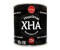 Хна для бровей и био-тату Grand Henna 15 г, Цвет Чёрный