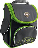 1 Вересня 2014 Оксфорд ранець шкільний
