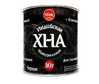 Хна для бровей и био-тату VIVA Henna 30 г, Цвет Чёрный