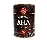 Хна для бровей и био-тату VIVA Henna 60 г, Цвет Коричневый