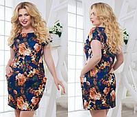 Женское красивое платье с цветочным принтом (2 цвета)