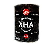 Хна для бровей и био-тату VIVA Henna 60 г, Цвет Чёрный