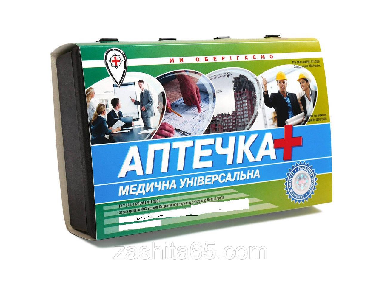 Аптечка универсальная СТАНДАРТ