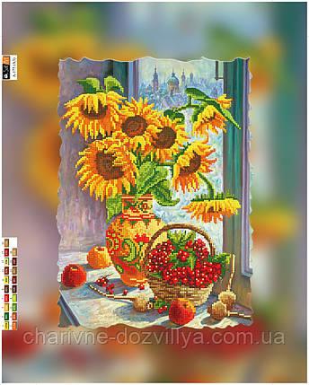 """Схема для вышивки бисером на подрамнике (холст) """"Солнечный натюрморт"""", фото 2"""