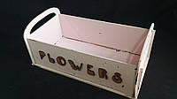 Розовый ящик для цветов (фанера), 27,5х15х9 см. 145/115 (цена за 1 шт. + 30 гр.)