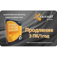 Программная продукция Avast Internet Security 3 ПК 1 год Renewal Card (4820153970175)