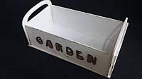 Белый цветочный ящик с ручками фанера 27х15х9 см 145/115 (цена за 1 шт. + 30 гр.)