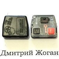 Корпус кнопок ключа для TOYOTA (Тойота) 3 кнопки