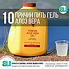 10 основных причин пить гель Алоэ Вера