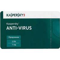 Программная продукция Kaspersky Anti-Virus 2016 2+1 ПК 1 год Renewal Card (KL1167OOBFR16)