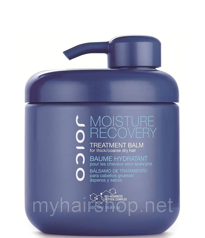 Маска для жестких и сухих волос Joico Moisture Recovery Treatment Balm 500мл