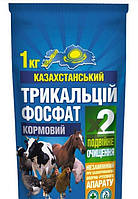 Трикальций фосфат 1 кг Казахстан (Двойная очистка) трикальцийфосфат