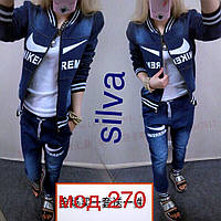 Женский джинсовый спортивный костюм