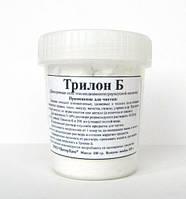 Трилон БД, трилон Б динатриевая, 2-водная динатриевая соль этилендиаминтетрауксусной кислоты, ЭДТА от 1 кг