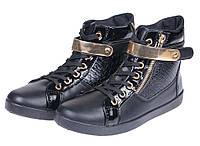 Ботинки женские молодежные