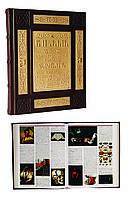 Книга кожаная Иллюстрированные энциклопедии В. И. Даль