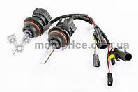 Лампы биксеноновые (пара)   HB5 (12V 50W DC AMP)   6000K