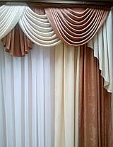 """Готовый ламбрекен + шторы """"Жаклин"""" №2 (для карниза 2.5м), фото 3"""
