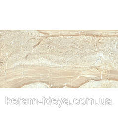 Плитка настенная Navarti Daino Reale Beige 250х700 беж