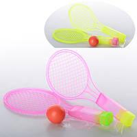 Детский набор для тенниса MS 0715