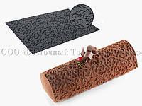 Силиконовый текстурный коврик для десертов Tex05 Arabesque SILIKOMART