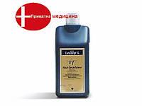 Окрашенное дезинфекционное средство для кожи Кутасепт Г (Cutasept® G) 1л.