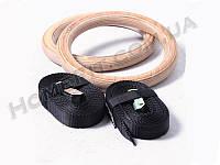 Кольца гимнастические для кроссфита деревянные