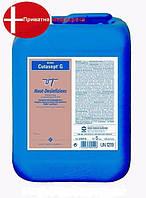 Окрашеный антисептик для кожи Кутасепт Г (Cutasept® G) 5л.
